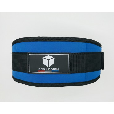WEIGHTLIFTING BELT NAVY | BOX LEGION