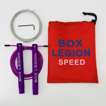 SKIPPING ROPE PURPLE | SPEED 2.0 | BOX LEGION