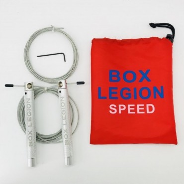 CORDE À SAUTER GRIS | SPEED 2.0 | BOX LEGION